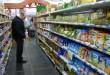 zzzznacp2  NOTICIAS ARGENTINAS BAIRES, NOVIEMBRE 7:(ARCHIVO) La inflación superó en octubre la barrera del 2 por ciento impulsada por los fuertes aumentos registrados en los precios de los alimentos y se prevé que cerrará el año en el 25 por ciento real, según distintos estudios privados. FOTO NA: DAMIAN DOPACIO/ARCHIVOzzzz