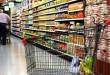 supermercado_chango_crop1449586253840_crop1454936108491.jpg_501420591